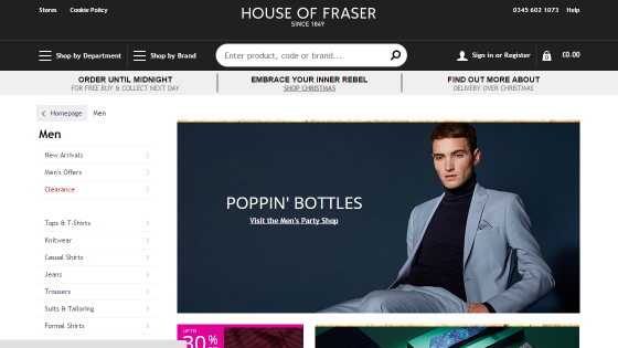 Buy Mens Clothes Online at House of Fraser
